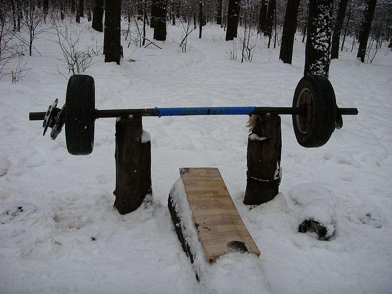 Russian gym